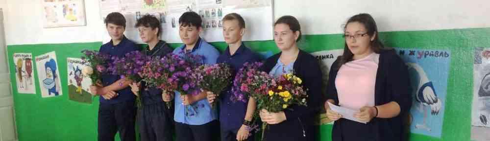 "Караваинский филиал МБОУ ""Инжавинская СОШ"""
